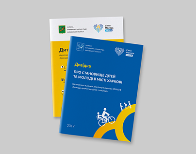 Report and statistics on children & youth, Kharkiv 2019