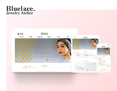 Jewelry Atelier Website Redesign
