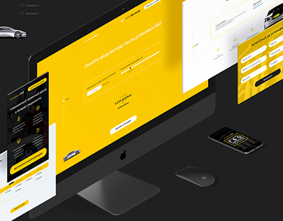Landing page for autogas equipment