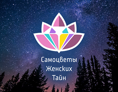 Логотип эзотерической женской компании