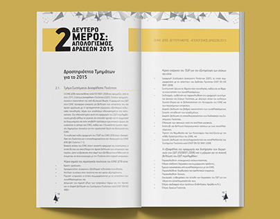 Economic/Science Book Design for Democritus University