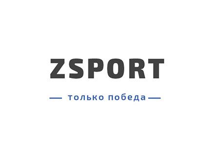 "Логотип для ""Zsport"""