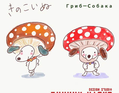 Character [Kinoko Inu]