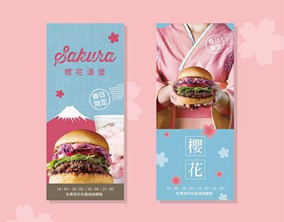 SB - Sakura