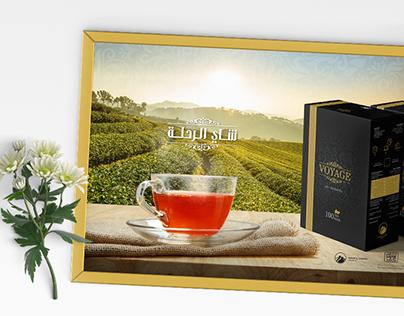 Voyage Tea Logo & Packaging