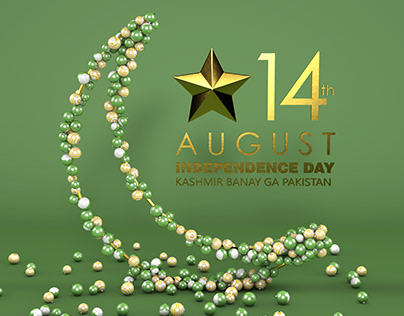 14 August Independence Day (Kashmir Banay Ga Pakistan)