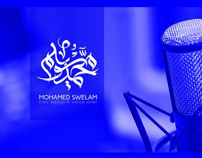 mohamed swelam