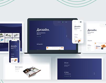 Landing page for designer portfolio