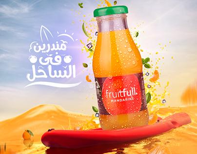 Fruitfull Juice