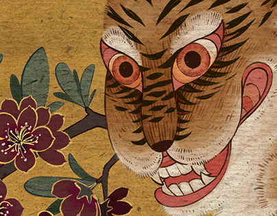 Tiger and Plum Flowers