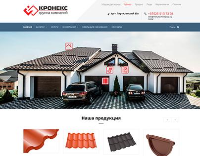 "Сайт-каталог для компании ""Кронекс"""