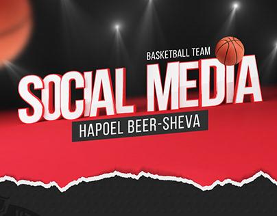 Hapoel Beer Sheva - Bascktball Team - Social Media