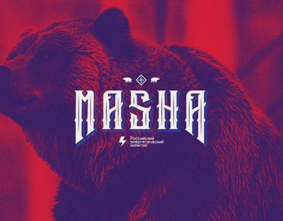 MASHA | Russian Energy Drink