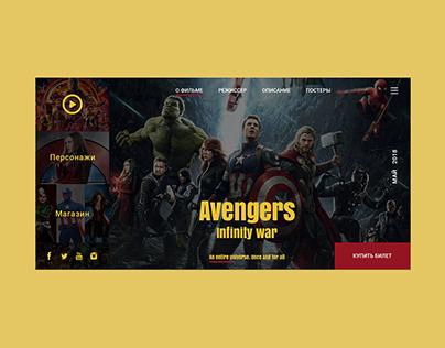 Avengers: infinity war. web site concept