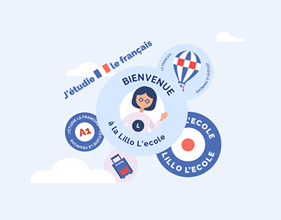 Lillo l'ecole. Online French school. Online education.