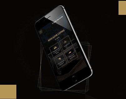 Разработка мобильной версии для отеля Mriya