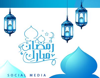 ramadan kareem (social media )