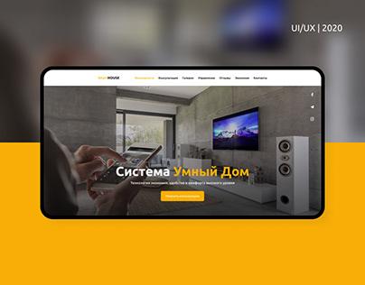 Landing Page for Smart Home System | UI/UX design