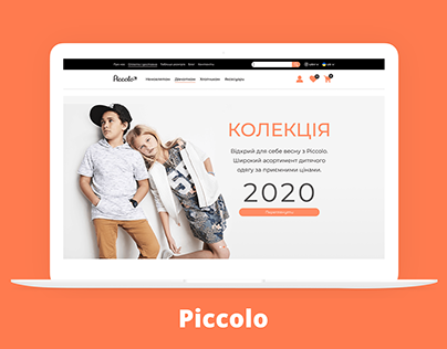 Piccolo — Online Kids Clothing