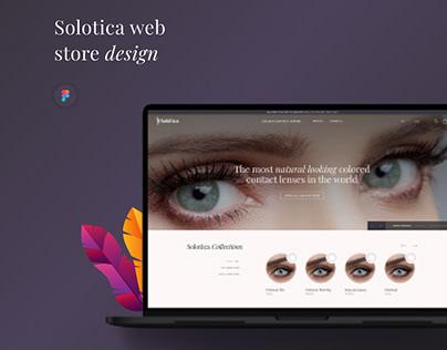 Lens manufacturer UI Showcase
