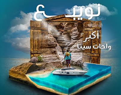Safar-Nation Travel Agency in Eypt