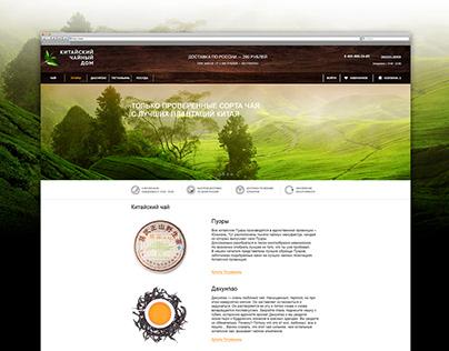 Дизайн интернет-магазина китайского чая