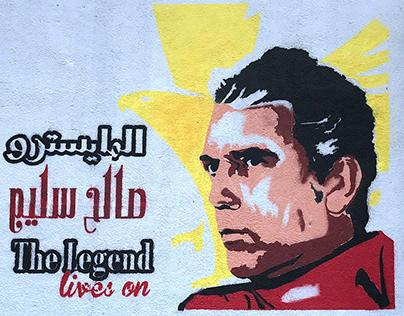 Saleh Selim / Al Ahly SC Graffiti Mural