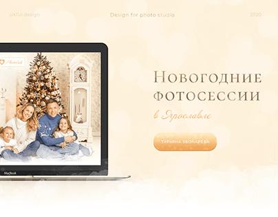 "Landing Page for photo studio ""Photolab"""