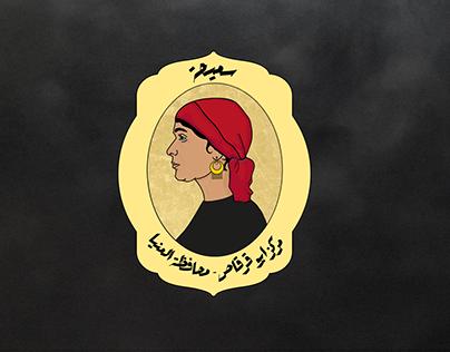 Samiha - Brand identity