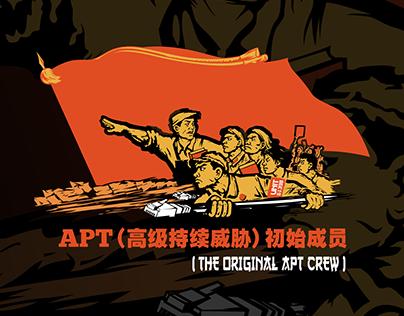 The Original APT Crew