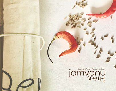 Jamvanu - Recipes from Ben's Kitchen