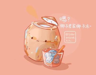 Coconut Jelly Branding