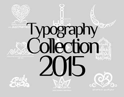 Typography Collection 2015