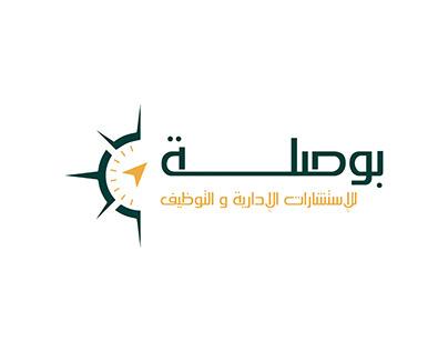 تصميم شعار - لمؤسسة بوصلة