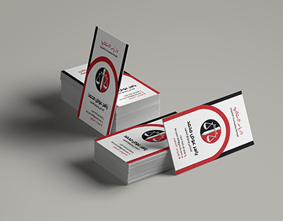 Business Card (Attorney)