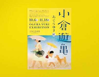 Yuki Ogura Exhibiton