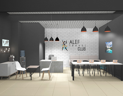 ALEF travel club