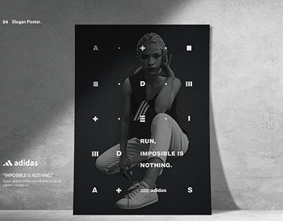 Adidas Projects Photos Videos Logos Illustrations And Branding On Behance