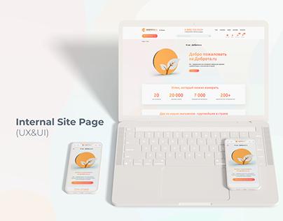 "Internal Site Page (UX&UI)for ""DobrotaRu"".."