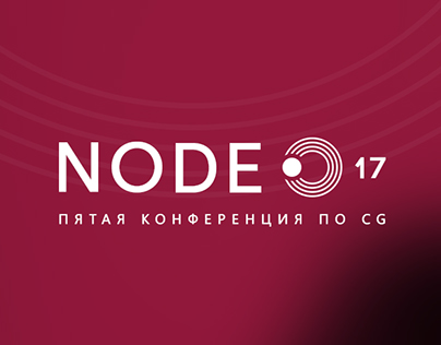 NODE '17 - CG conference event