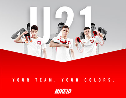 Nike U21 Euro 2017