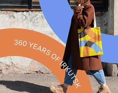 360 years to the city of Irkutsk