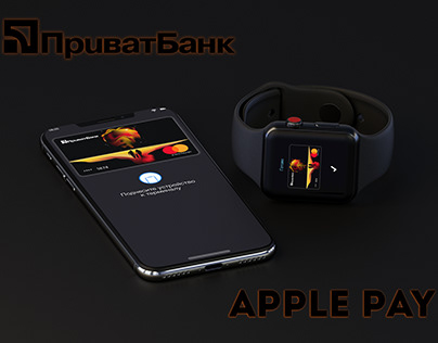 Apple Pay - PrivatBank
