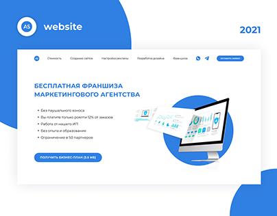 Marketing agency - website design
