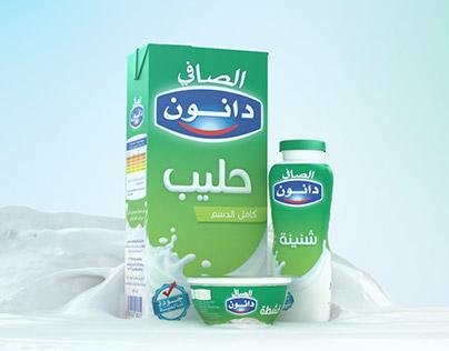 Al Safi Danon Milk TVC