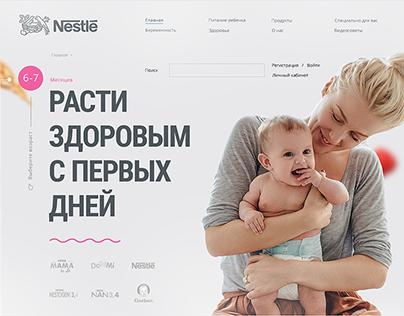Nestle Baby
