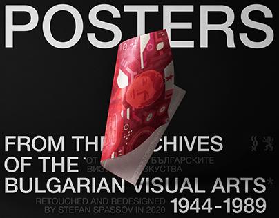 Bulgaria 1944-1989 | Posters