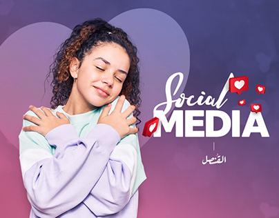 Social media - Life coaching
