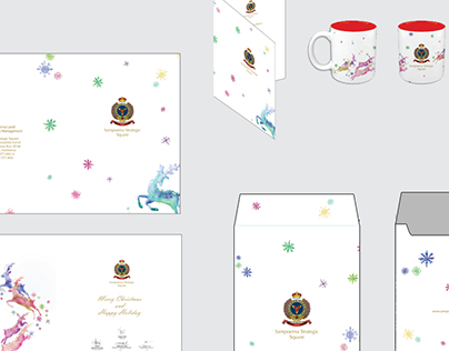 Sampoerna Land Christmas Card 2015