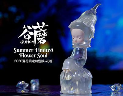 GUMON谷蘑 2020夏季限定特别版
